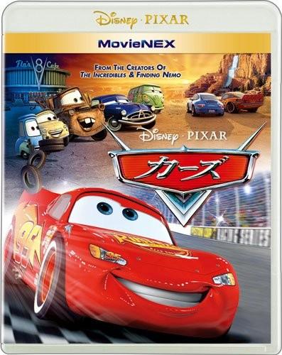 カーズ MovieNEX (ブルーレイ+DVD+デジタルコピー(クラウド対応)+MovieNEXワールド)