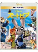 ズートピア (ブルーレイ+DVD+デジタルコピー(クラウド対応)+MovieNEXワールド)