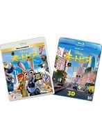 オンライン予約限定商品:ズートピアMovieNEXプラス3D (ブルーレイ3D+ブルーレイ+DVD+デジタルコピー(クラウド対応)+MovieNEXワールド)