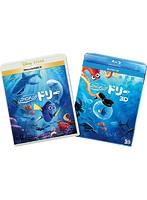 オンライン予約限定商品 ファインディング・ドリー (ブルーレイ3D+ブルーレイ+DVD+デジタルコピー(クラウド対応)+MovieNEXワールド)
