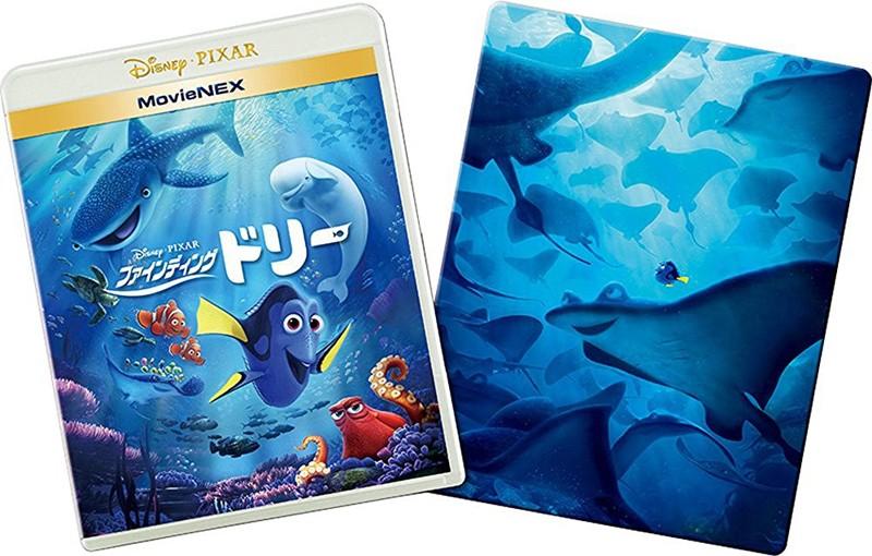 オンライン数量限定商品 ファインディング・ドリー (スチールブック+ブルーレイ3D+ブルーレイ+DVD+デジタルコピー(クラウド対応)+MovieNEXワールド)