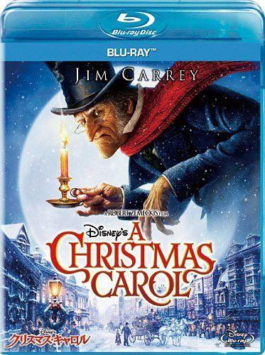 Disney's クリスマス・キャロル (ブルーレイディスク)