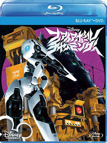 ファイアボール チャーミング (ブルーレイディスク+DVDセット)