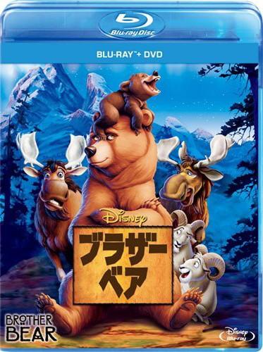 ブラザー・ベア ブルーレイ+DVDセット (ブルーレイディスク+DVD)