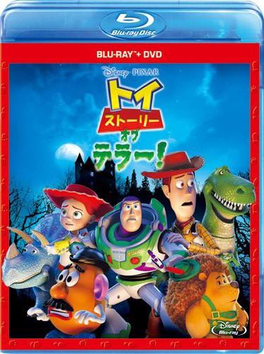 トイ・ストーリー・オブ・テラー (ブルーレイディスク+DVDセット)