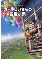 �J�[����������̋��ԉ�[VWDS-5568][DVD]