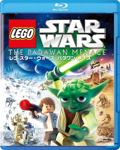 LEGO スター・ウォーズ パダワン・メナス (ブルーレイディスク)