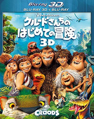 クルードさんちのはじめての冒険 3D・2Dブルーレイセット〈2枚組〉 (ブルーレイディスク)