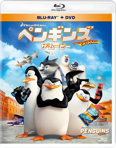 ペンギンズ FROM マダガスカル ザ・ムービー ブルーレイディスク&DVD