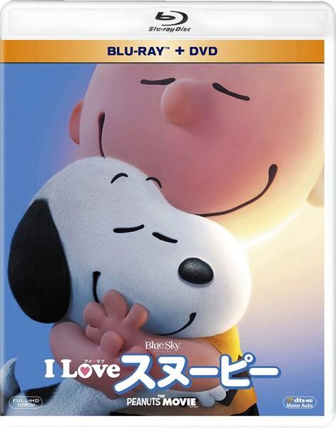I LOVE スヌーピー THE PEANUTS MOVIE (ブルーレイディスク&DVD)