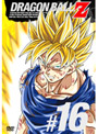 DRAGON BALL Z #16