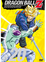 DRAGON BALL Z #20