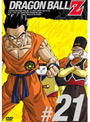 DRAGON BALL Z #21