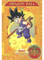 DRAGON BALL #1