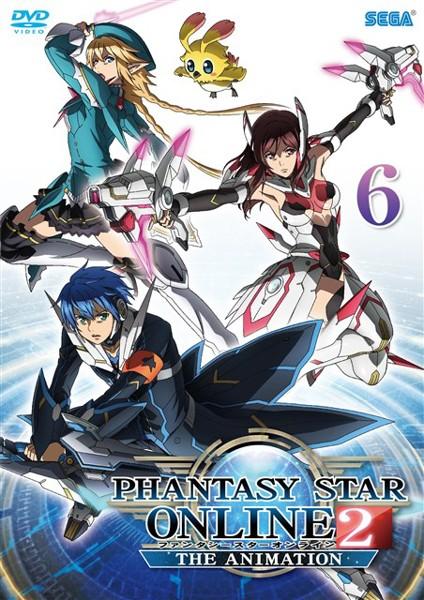 ファンタシースターオンライン2 ジ アニメーション(6)