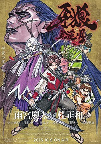 牙狼〜紅蓮ノ月〜 DVD-BOX 2