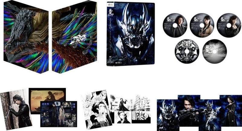 絶狼-DRAGON BLOOD- DVD BOX