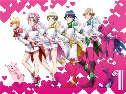 美男高校地球防衛部LOVE!LOVE! 1