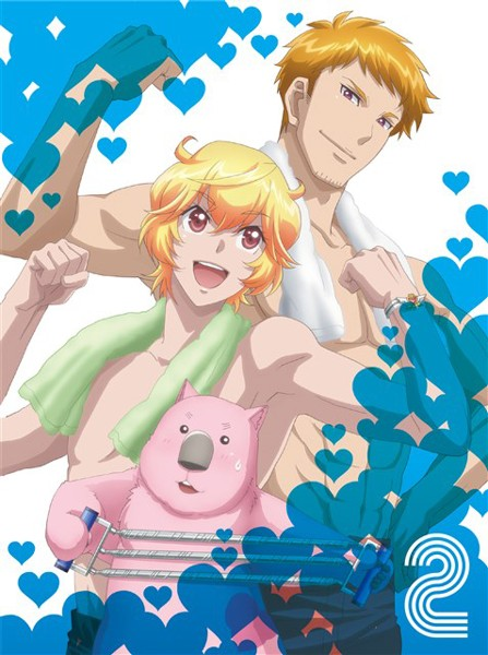 美男高校地球防衛部LOVE!LOVE! 2