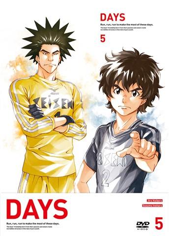 DAYS 第5巻(初回限定盤)