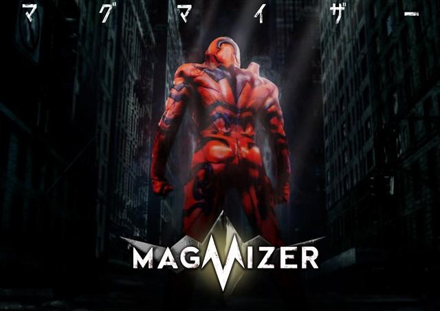 マグマイザー DVD-BOX