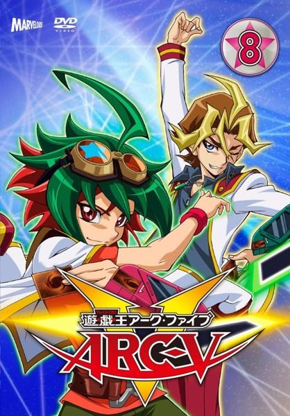 遊☆戯☆王ARC-V TURN-8