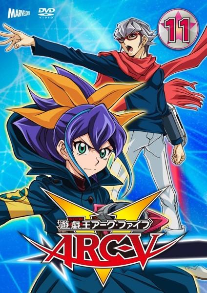 遊☆戯☆王ARC-V TURN-11