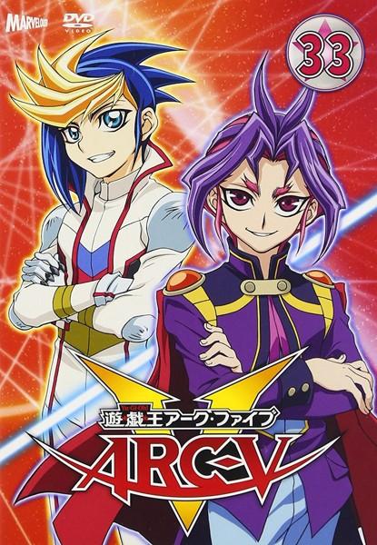 遊☆戯☆王ARC-V TURN-33