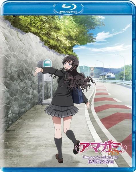 アマガミSS Blu-rayソロ・コレクション 森島はるか編 (ブルーレイディスク)