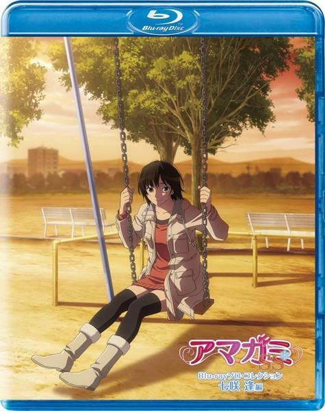 アマガミSS Blu-rayソロ・コレクション 七咲逢編 (ブルーレイディスク)