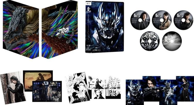 絶狼-DRAGON BLOOD- Blu-ray BOX (ブルーレイディスク)