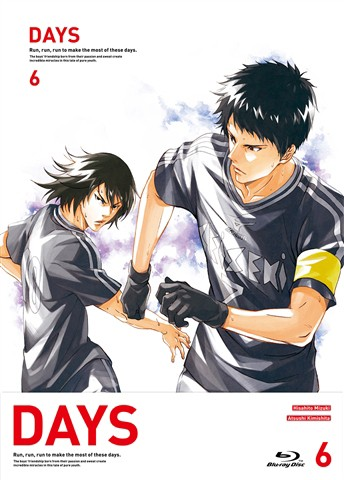 DAYS 第6巻(初回限定盤 ブルーレイディスク)