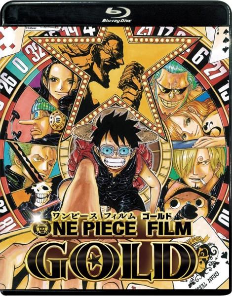 ONE PIECE FILM GOLD スタンダード・エディション (ブルーレイディスク)