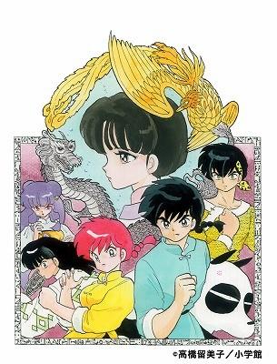 TVシリーズ「らんま1/2」Blu-ray BOX 3 (ブルーレイディスク)