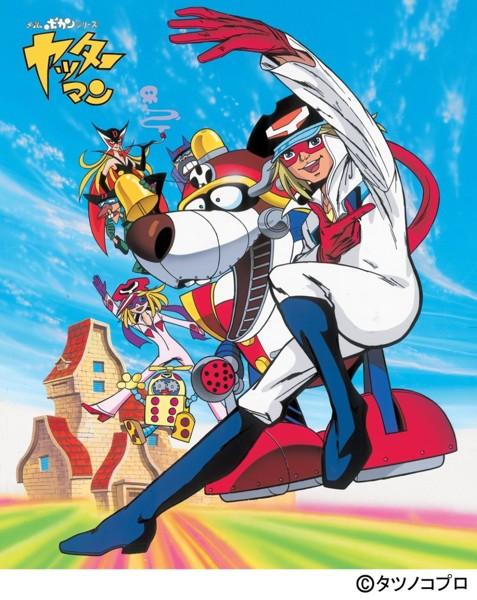 ヤッターマン Blu-ray BOX コンプリート&リーズナブルだコロン版 (ブルーレイディスク)