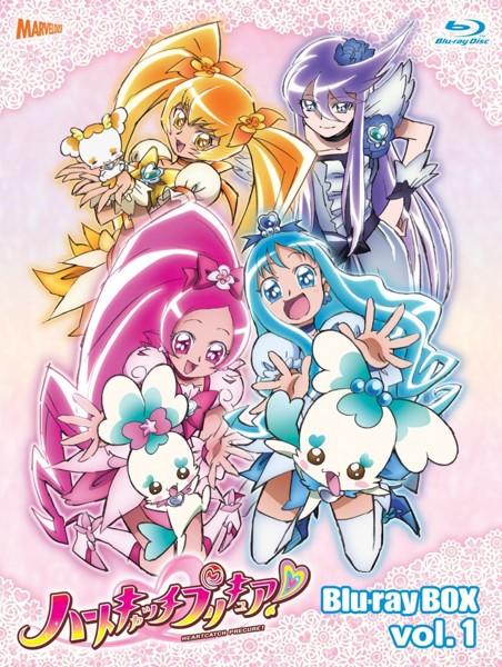 ハートキャッチプリキュア! Blu-ray BOX Vol.1 (完全初回生産限定 ブルーレイディスク)