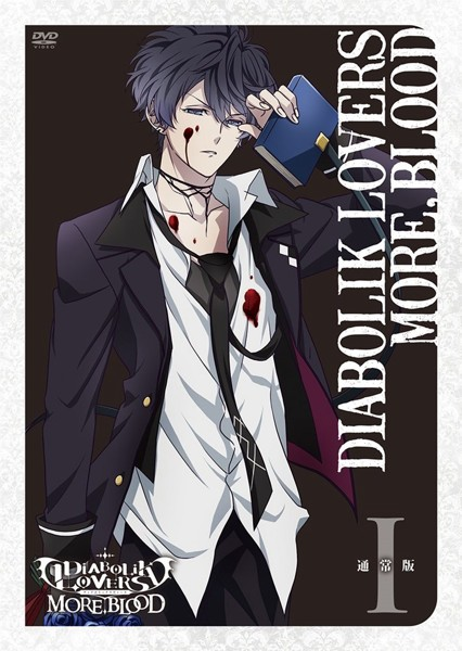 DIABOLIK LOVERS MORE,BLOOD I