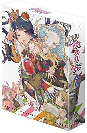 のうりん Blu-ray BOX (ブルーレイディスク)