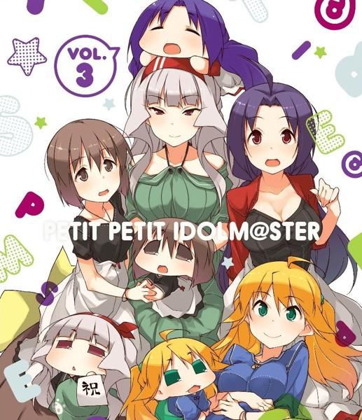 ぷちます!!-プチプチ・アイドルマスター- Vol.3