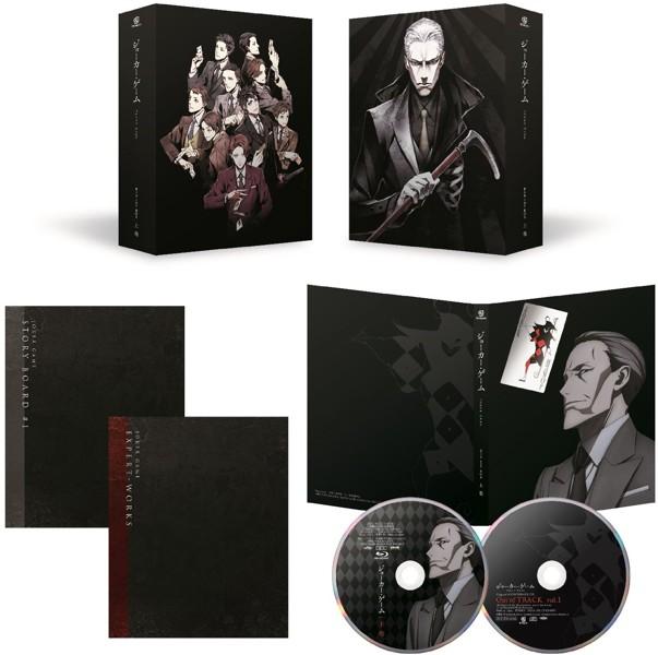 ジョーカー・ゲーム Blu-ray BOX 上巻 (ブルーレイディスク)