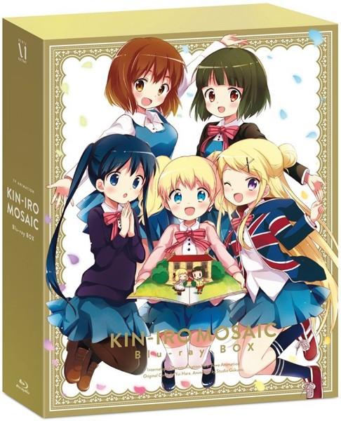 きんいろモザイク Blu-ray BOX (ブルーレイディスク)