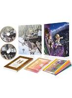 メイドインアビス Blu-ray BOX 上巻 (ブルーレイディスク)