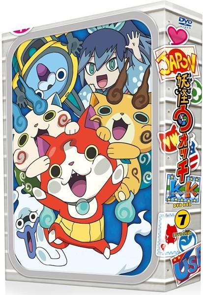 妖怪ウォッチ DVD-BOX7