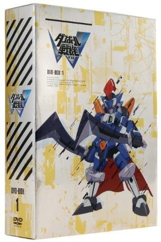 ダンボール戦機W DVD-BOX2