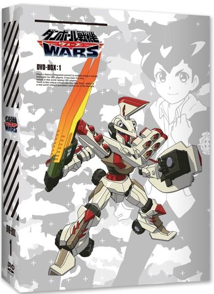 ダンボール戦機ウォーズ DVD-BOX1