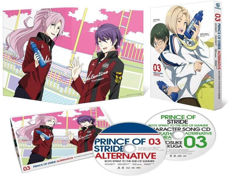 プリンス・オブ・ストライド オルタナティブ 03 (ブルーレイディスク)