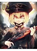 幼女戦記 2 (ブルーレイディスク)
