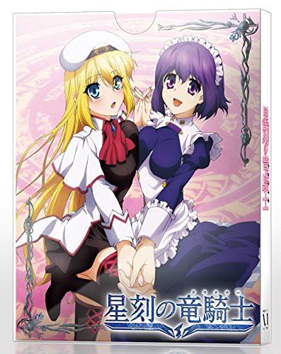 星刻の竜騎士 第5巻 (ブルーレイディスク)