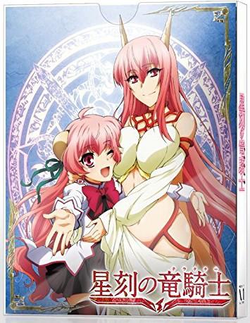 星刻の竜騎士 第6巻 (ブルーレイディスク)