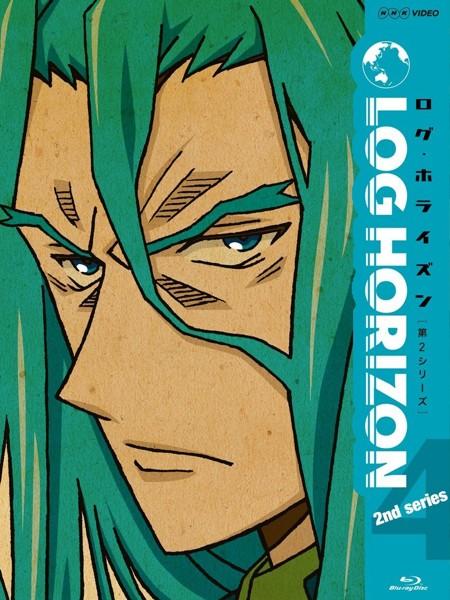 ログ・ホライズン 第2シリーズ 4 (ブルーレイディスク)